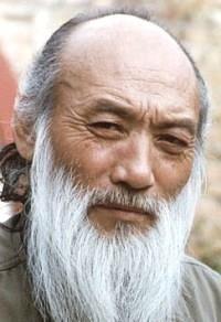 Master Yu Chenghui